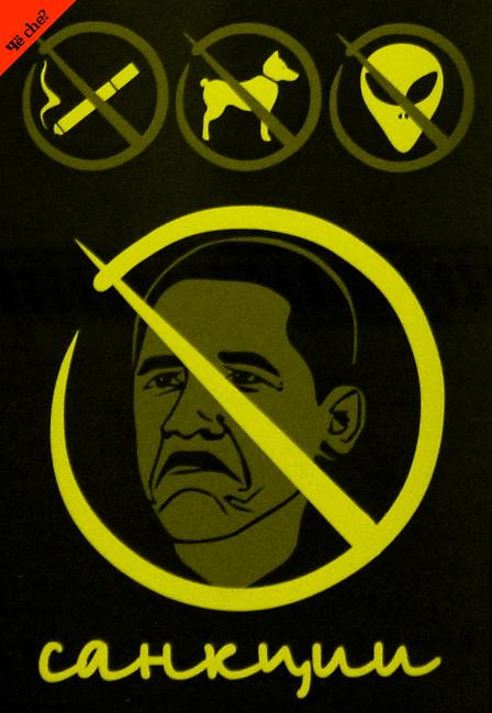Obama y las sanciones