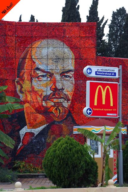 Lenin y McDonald's (Sochi)