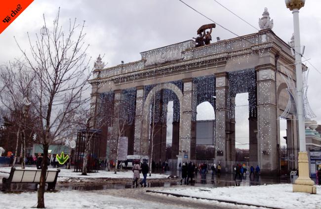 Entrada a VDNKh (Moscú)