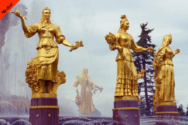 Fuente de la amistad de los pueblos en VDNKh (Moscú)