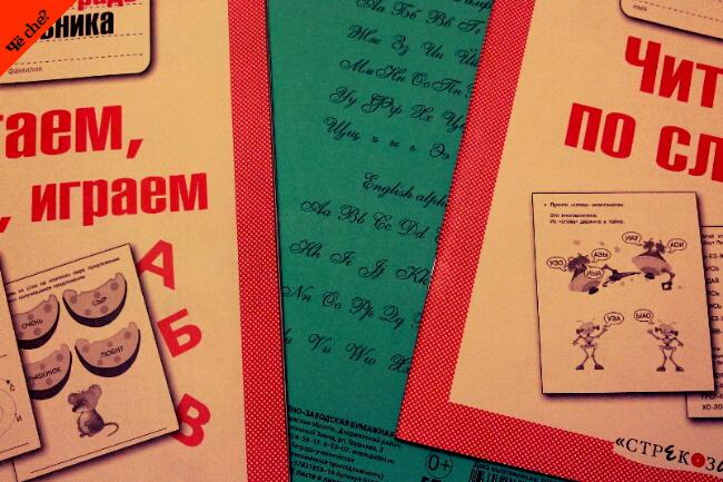 Libros de ruso
