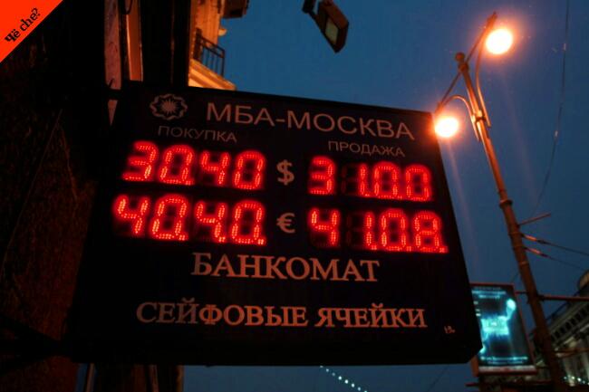 Cambio de divisas anterior